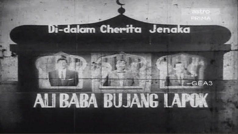 Ali Baba Bujang Lapok movie scenes