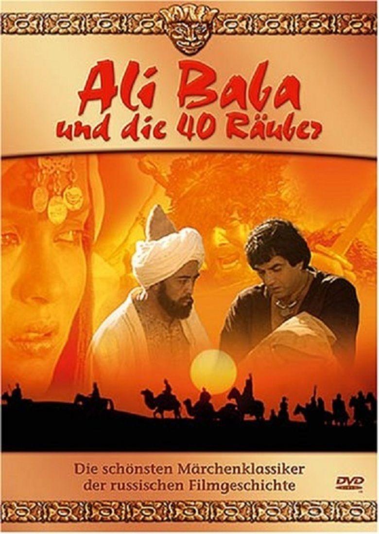 Alibaba Aur 40 Chor movie poster