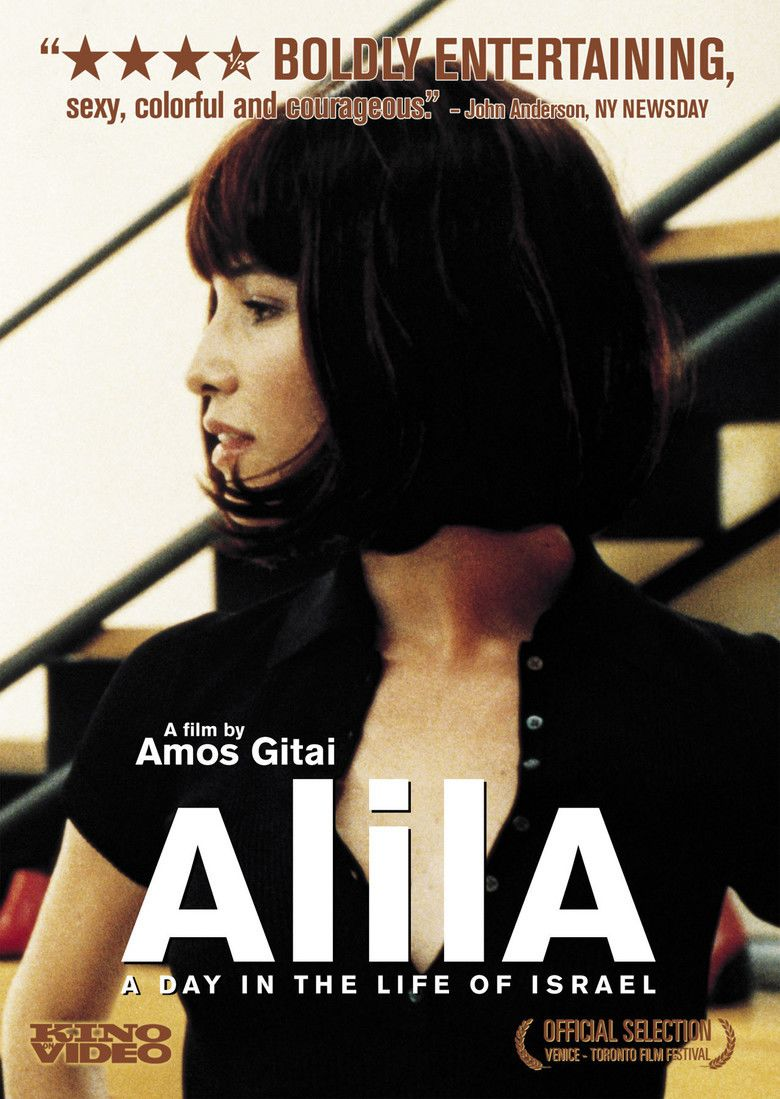 Alila movie poster