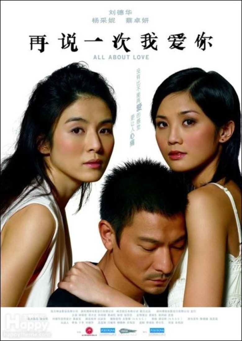 All About Love (2005 film) movie poster