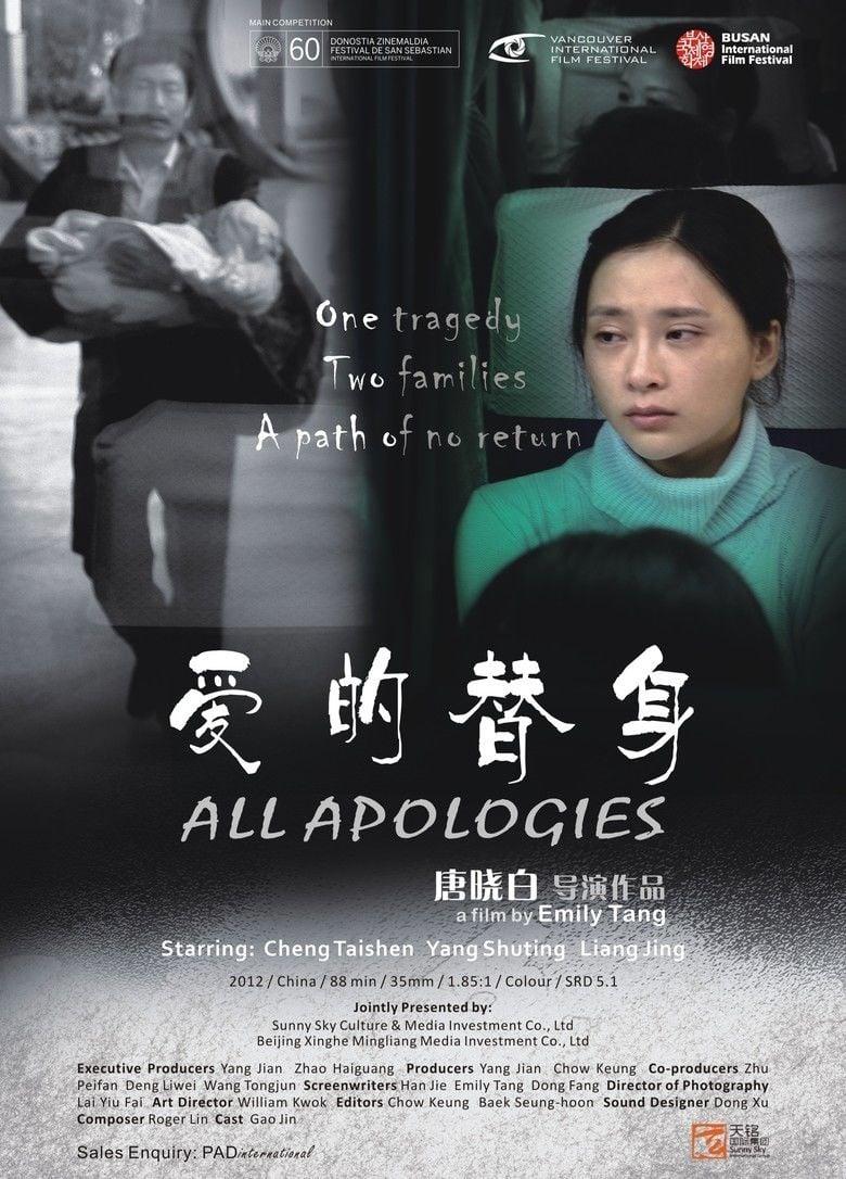 All Apologies (film) movie poster