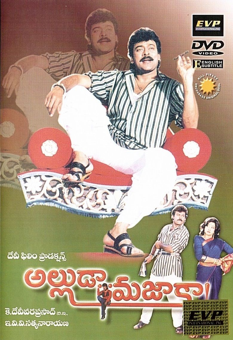 Alluda Majaka movie poster