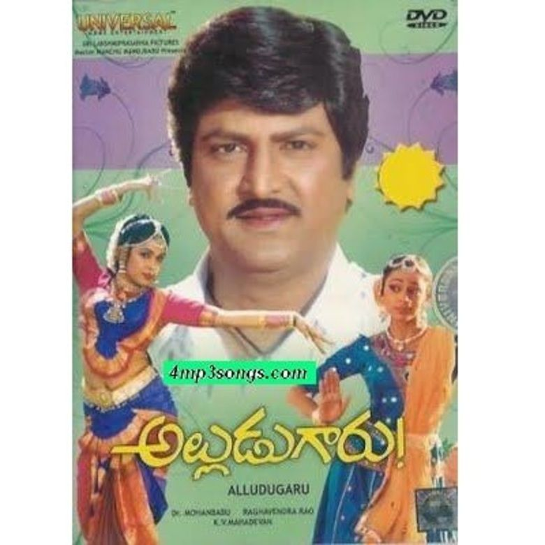 Alludugaru movie poster