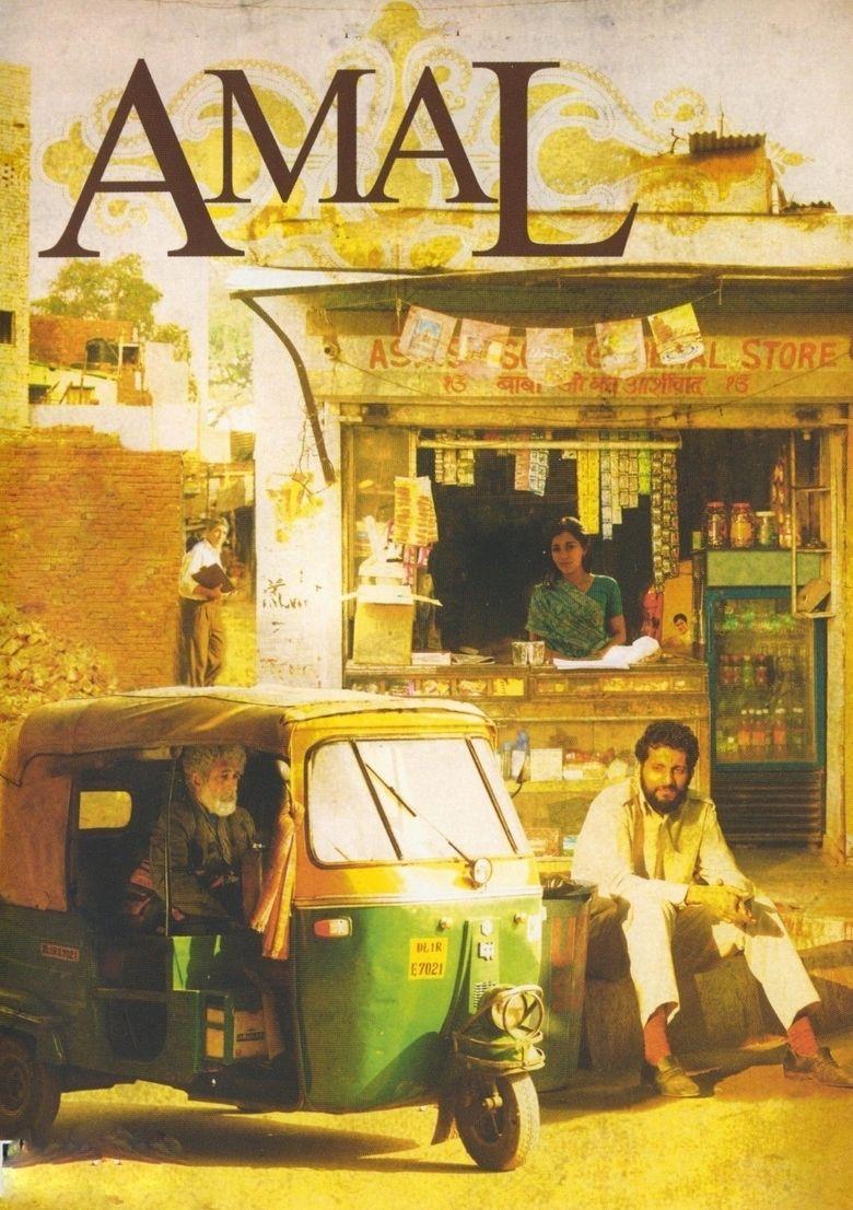 Amal (film) movie poster
