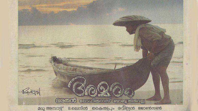 Amaram movie scenes