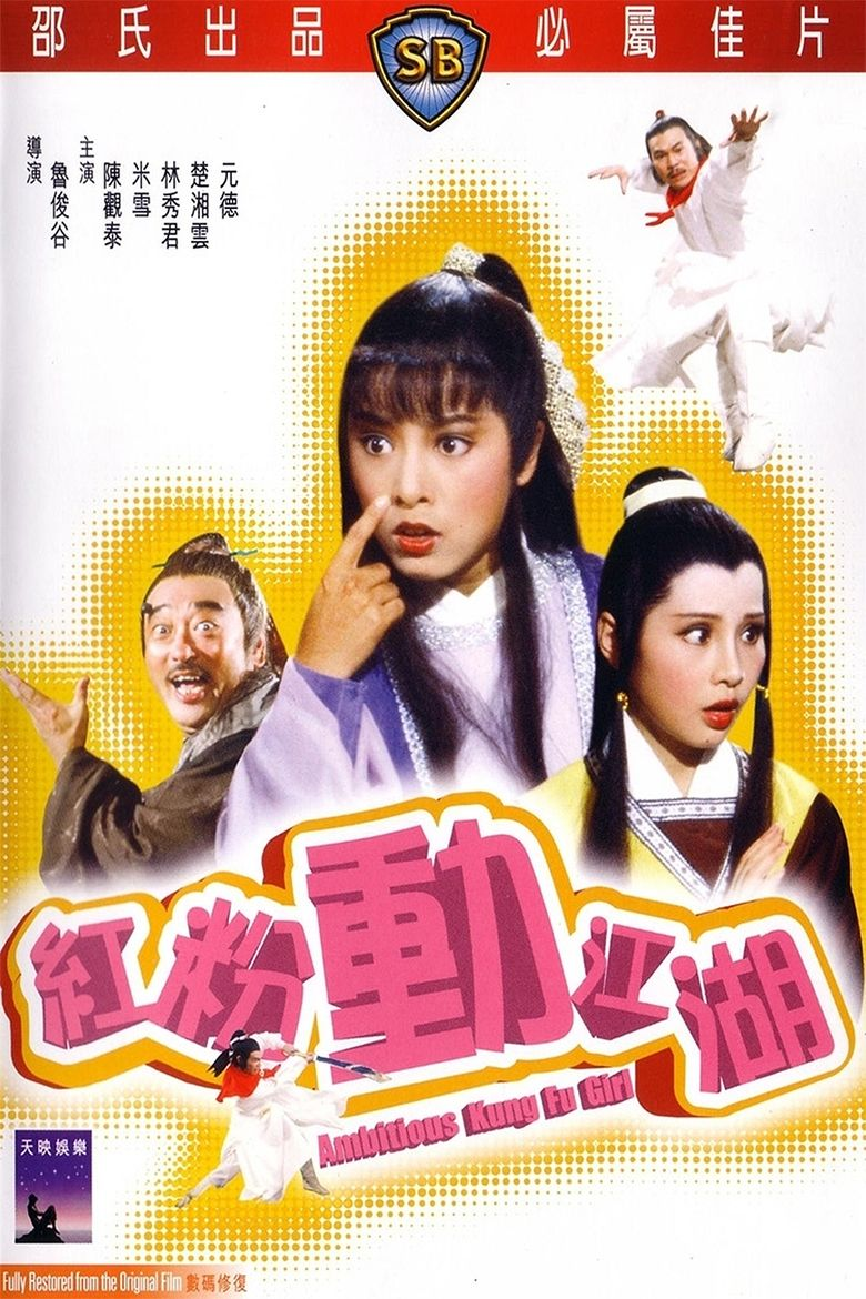 Ambitious Kung Fu Girl movie poster