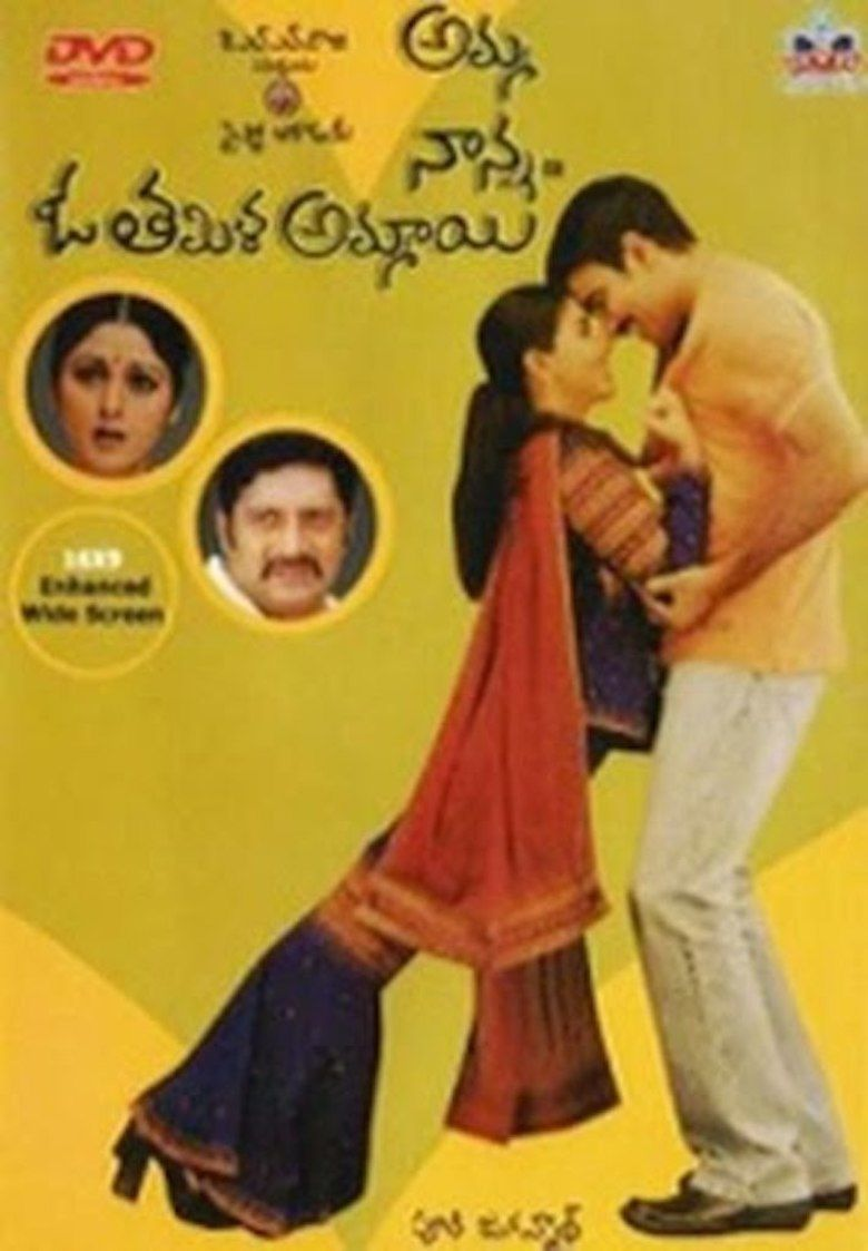 Amma Nanna O Tamila Ammayi movie poster