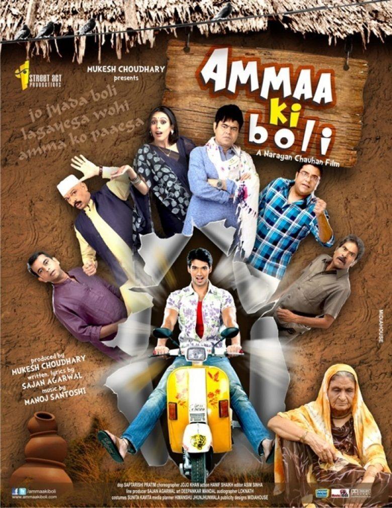 Ammaa Ki Boli movie poster