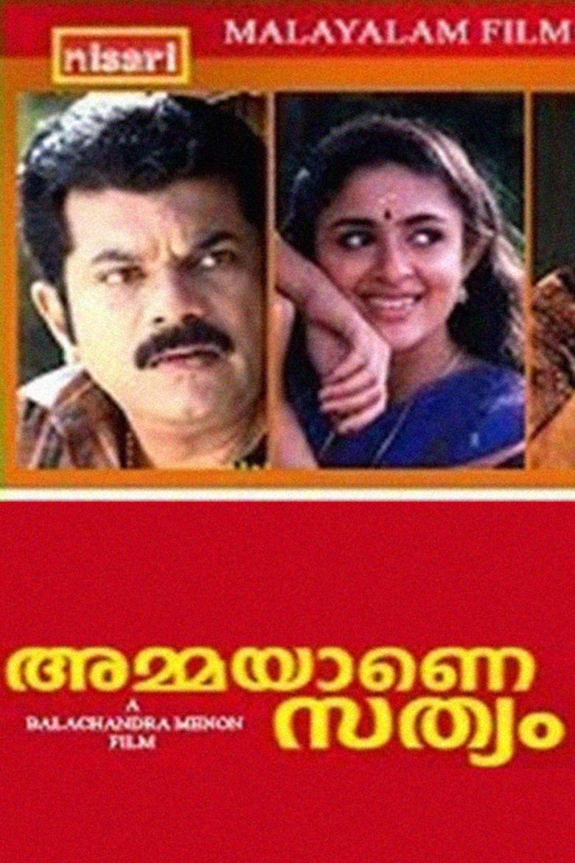 Ammayane Sathyam movie poster