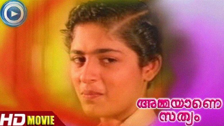 Ammayane Sathyam movie scenes