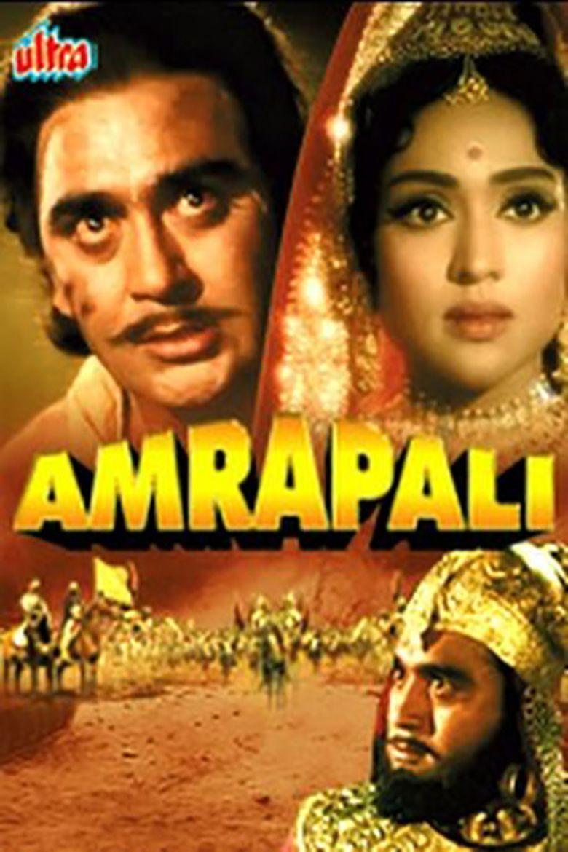 Amrapali (film) movie poster