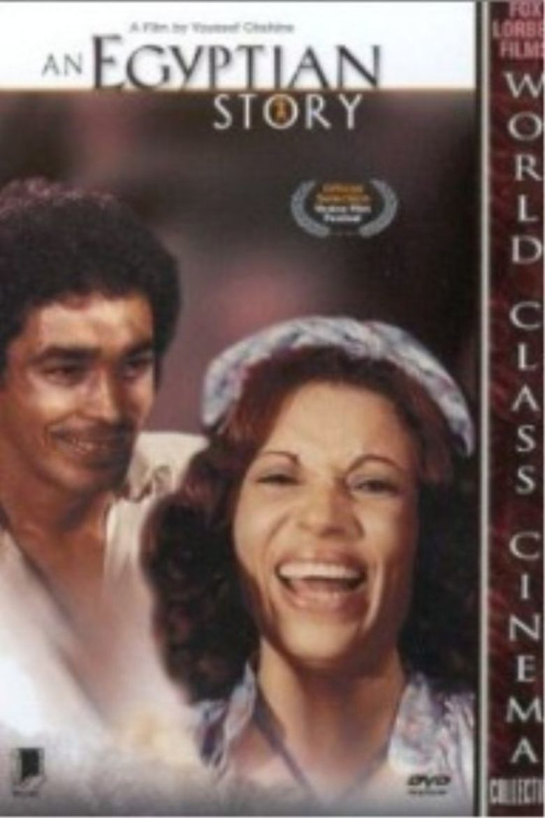 An Egyptian Story movie poster