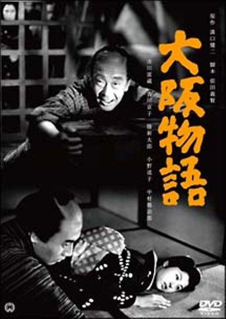An Osaka Story movie poster