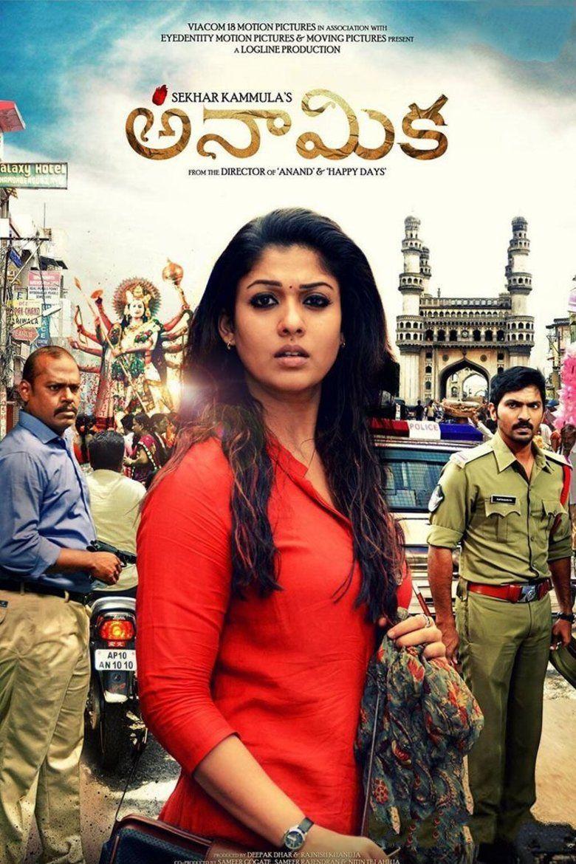 Anaamika movie poster