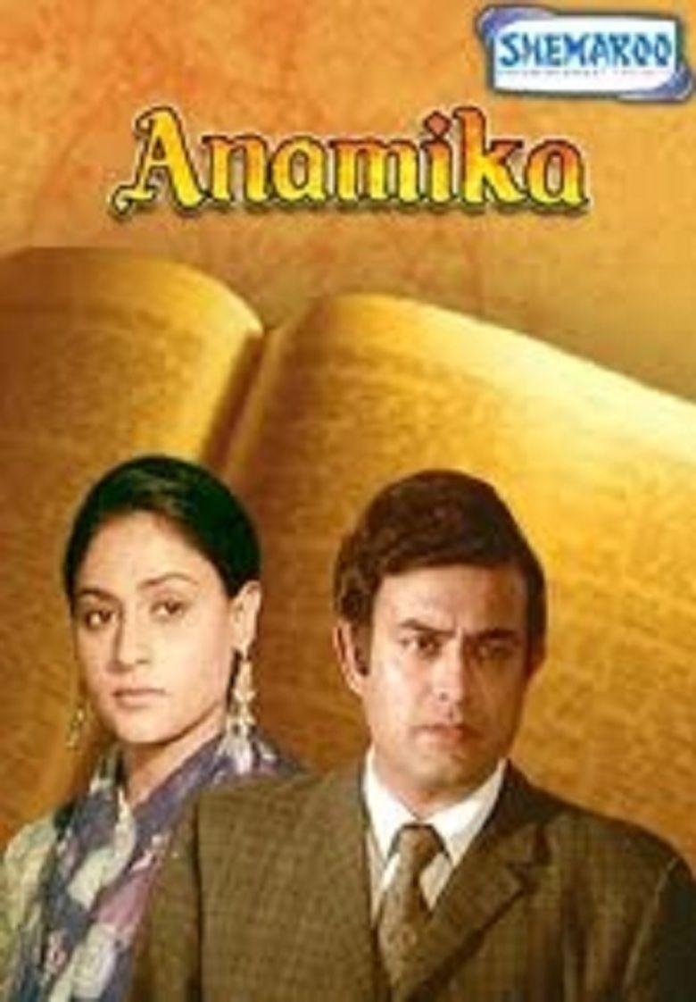 Anamika (1973 film) movie poster