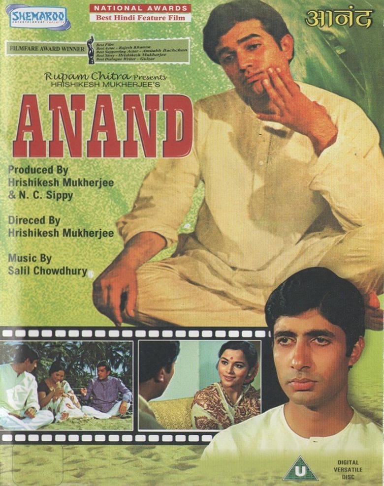 Anand (1971 film) movie poster