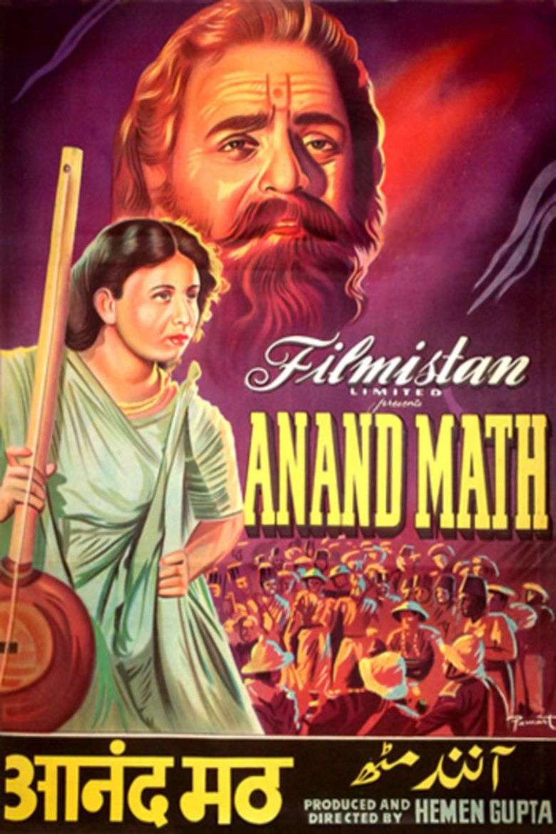 Anand Math movie poster