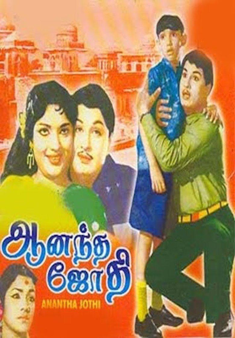 Anandha Jodhi movie poster