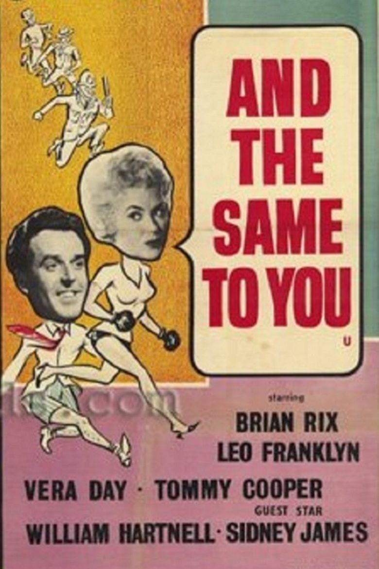 And the Same to You movie poster