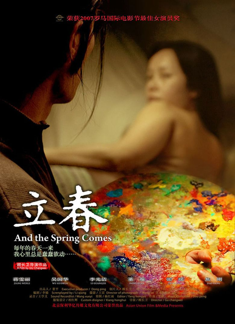 And the Spring Comes movie poster