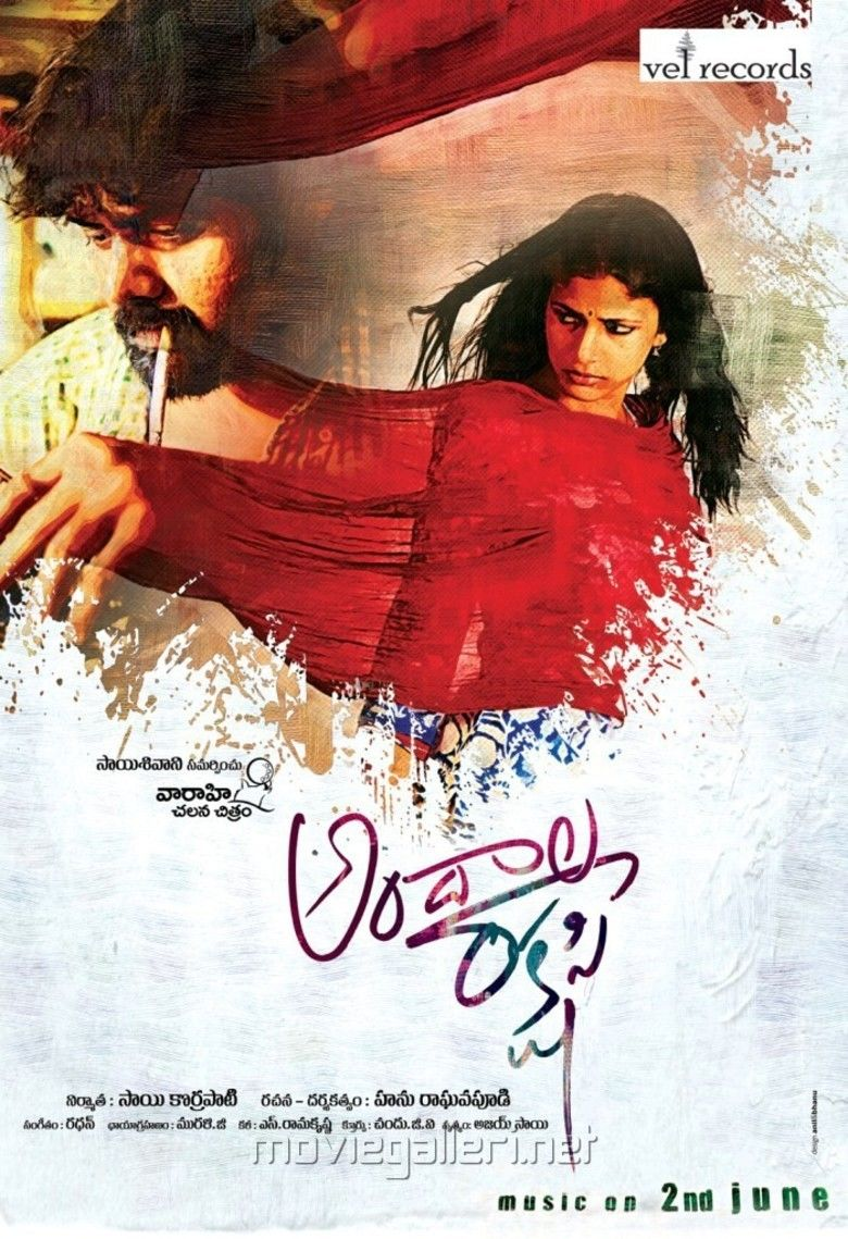 Andala Rakshasi movie poster