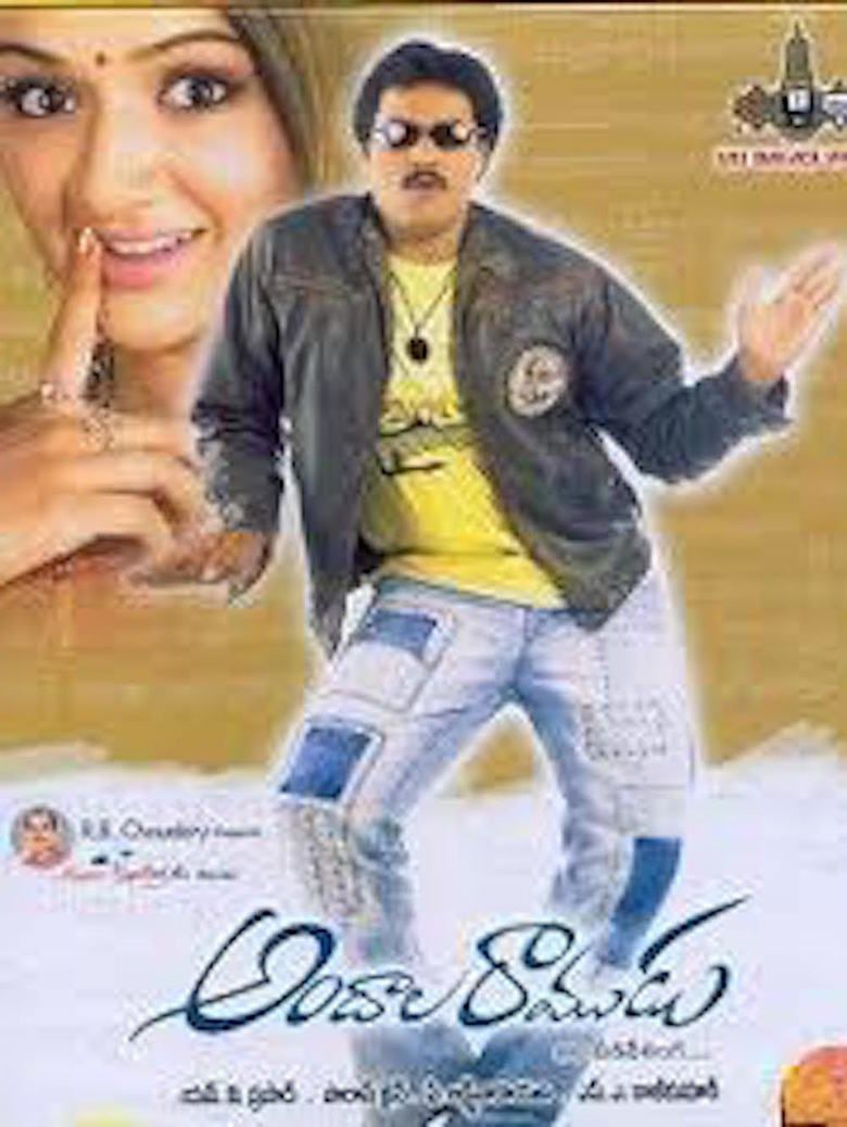 Andala Ramudu (2006 film) movie poster