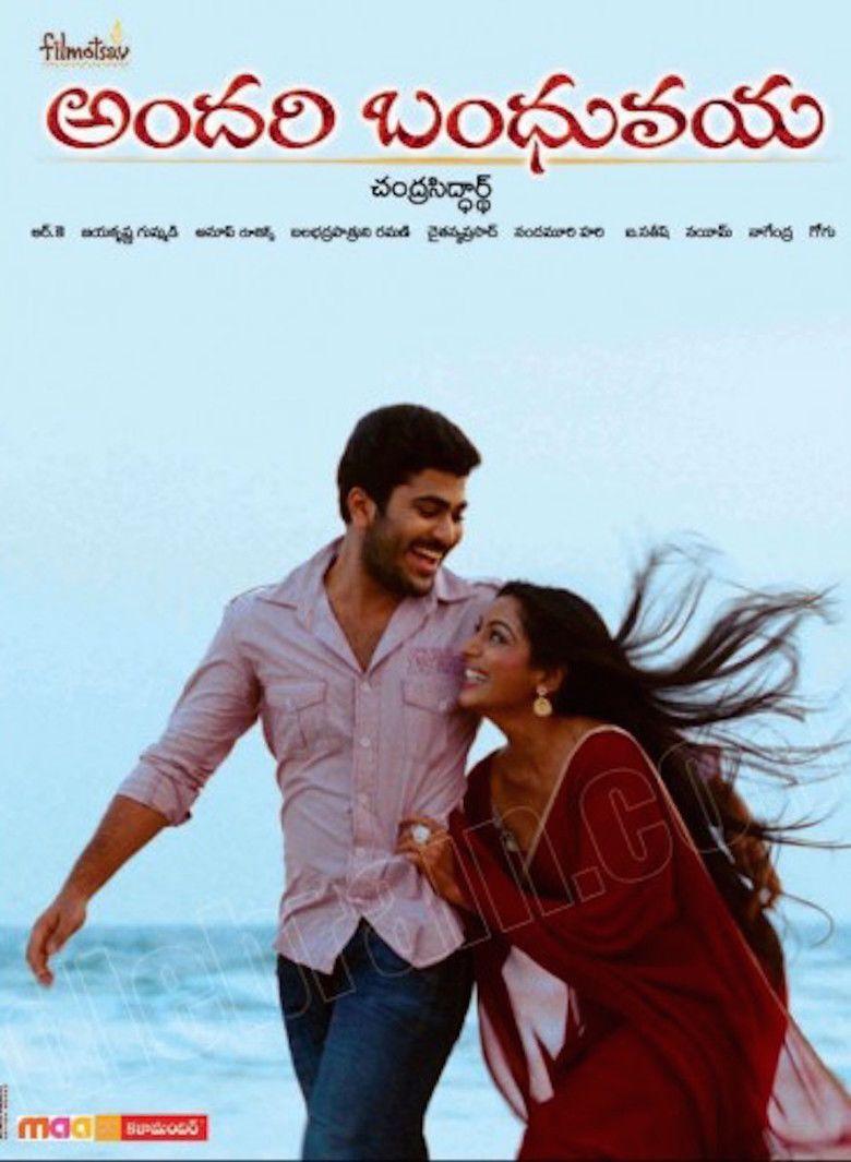 Andari Bandhuvaya movie poster
