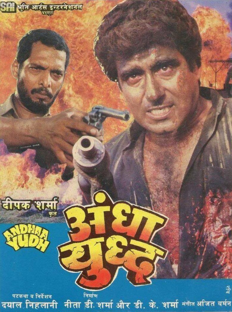 Andha Yudh movie poster