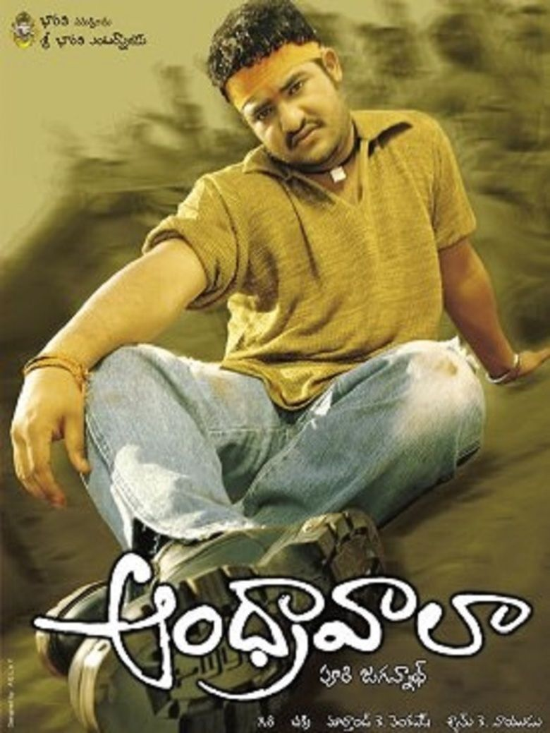 Andhrawala movie poster