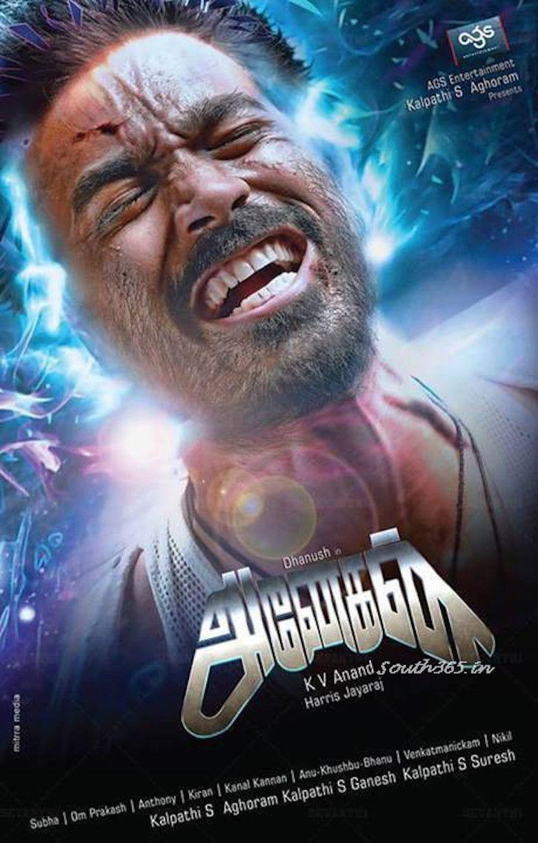 Anegan movie poster