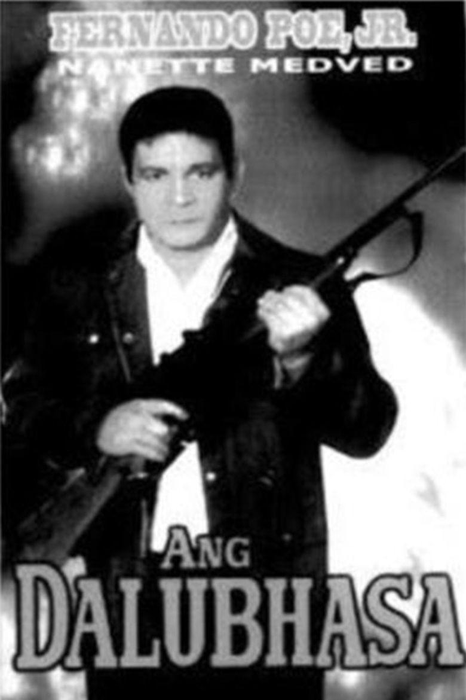Ang Dalubhasa movie poster