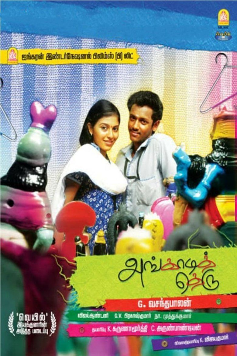 Angadi Theru movie poster