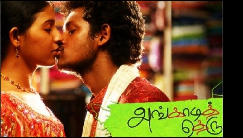 Angadi Theru movie scenes