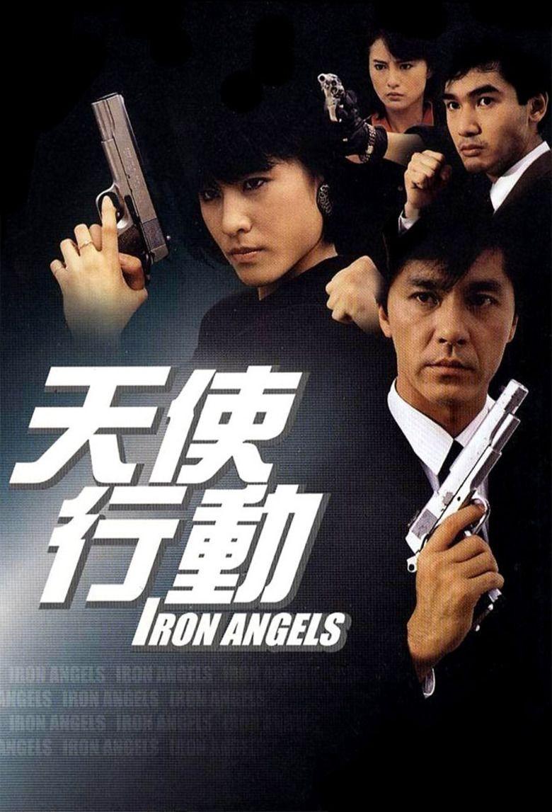 Angel (1987 film) movie poster
