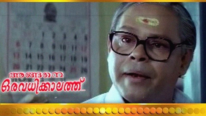 Angene Oru Avadhikkalathu movie scenes