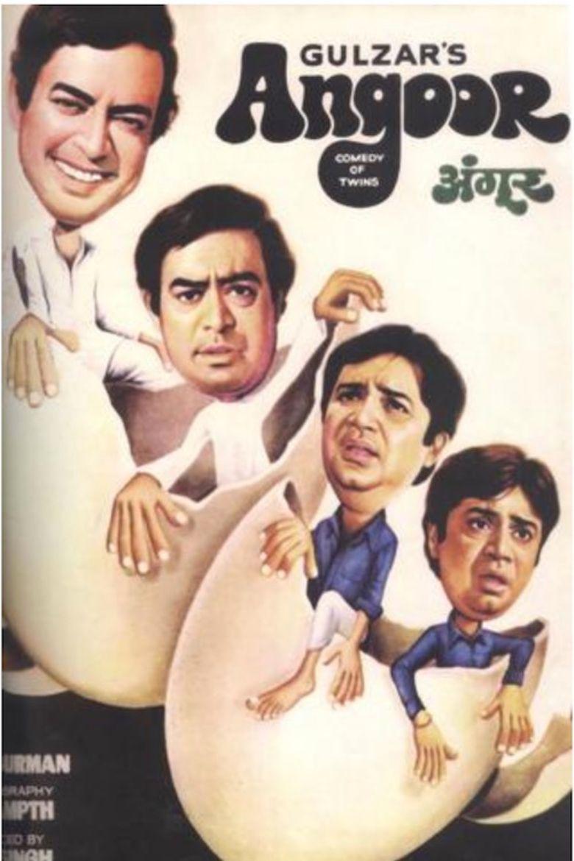 Angoor (1982 film) movie poster