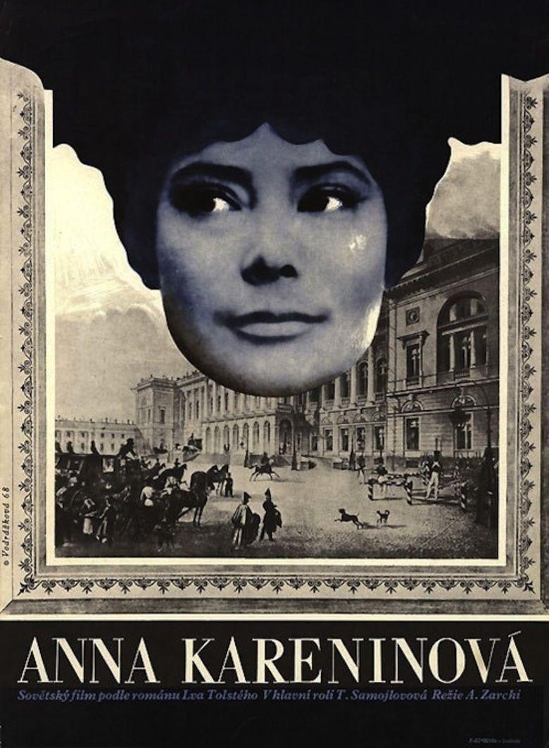 Anna Karamazoff movie poster