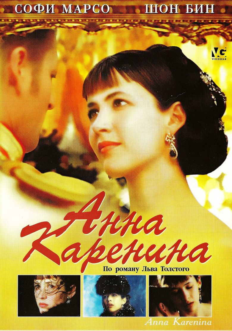 Anna Karenina (1997 film) movie poster