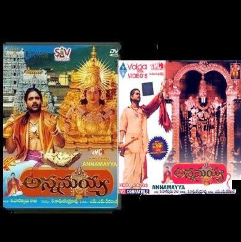 Annamayya (film) movie poster