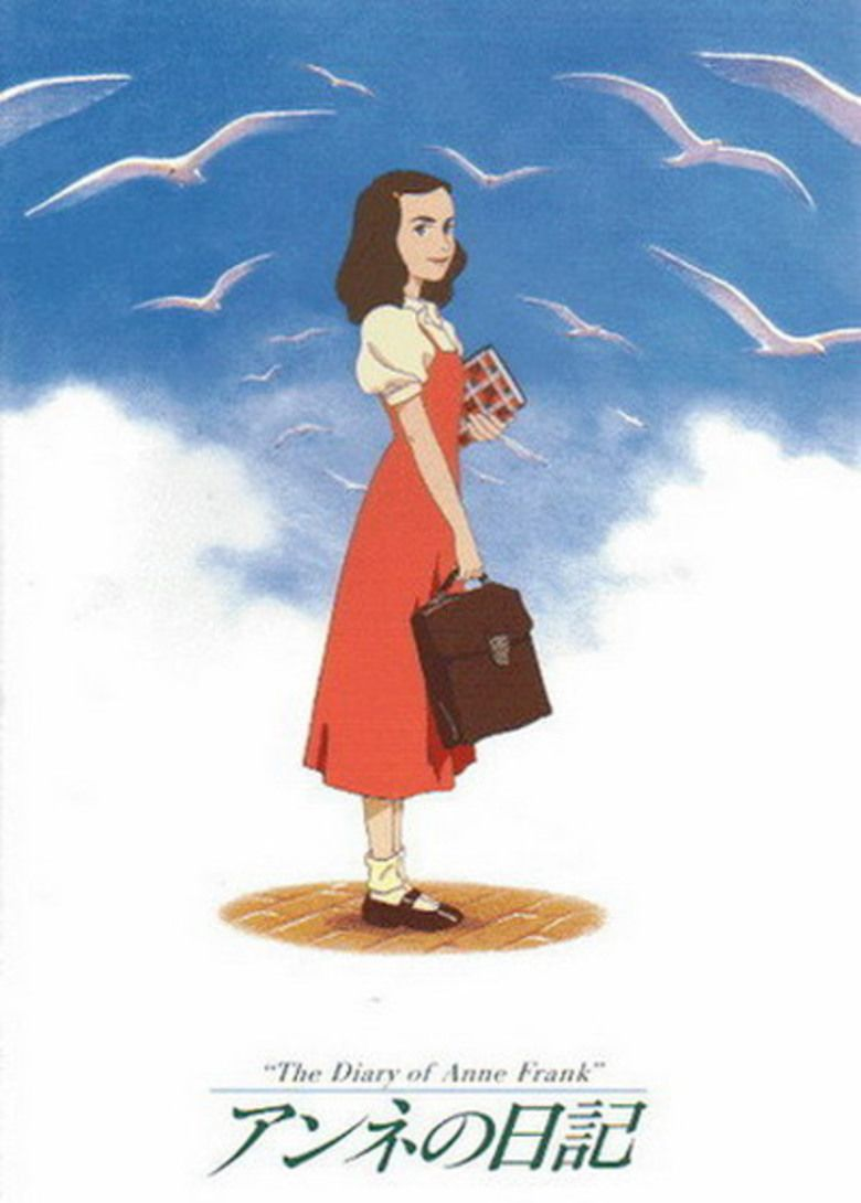 Anne no Nikki movie poster