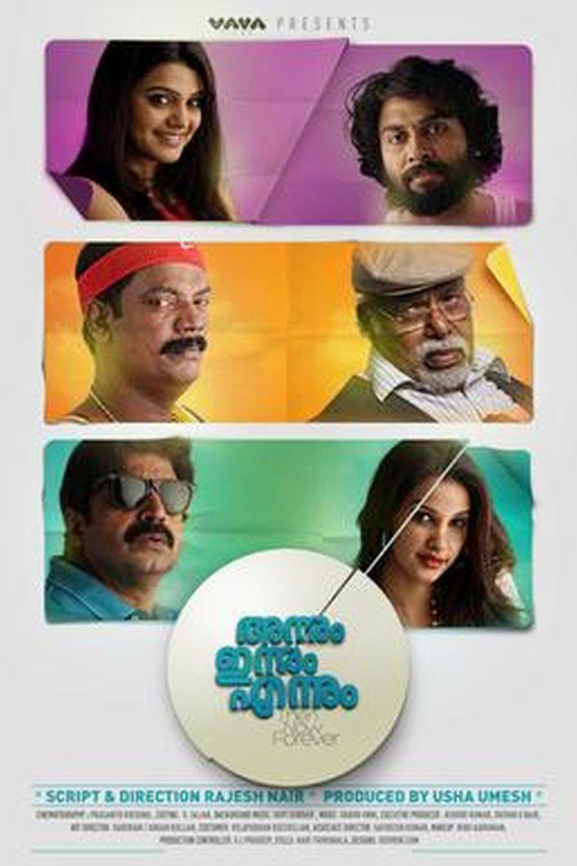 Annum Innum Ennum movie poster