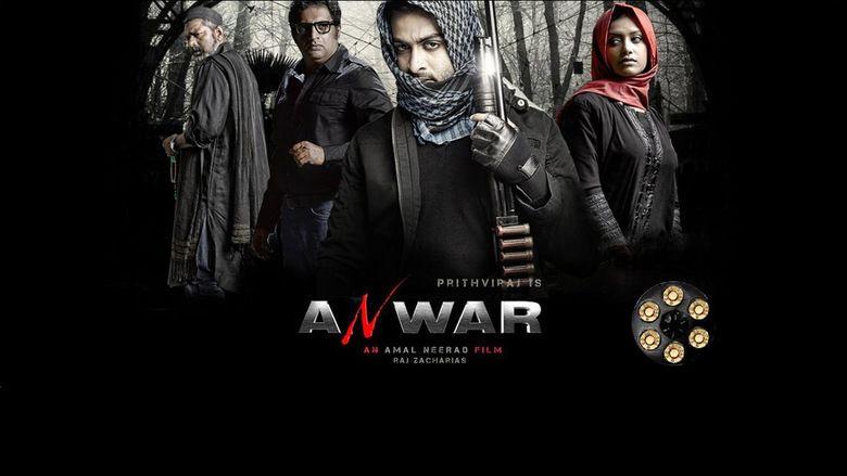 Anwar (2010 film) movie scenes