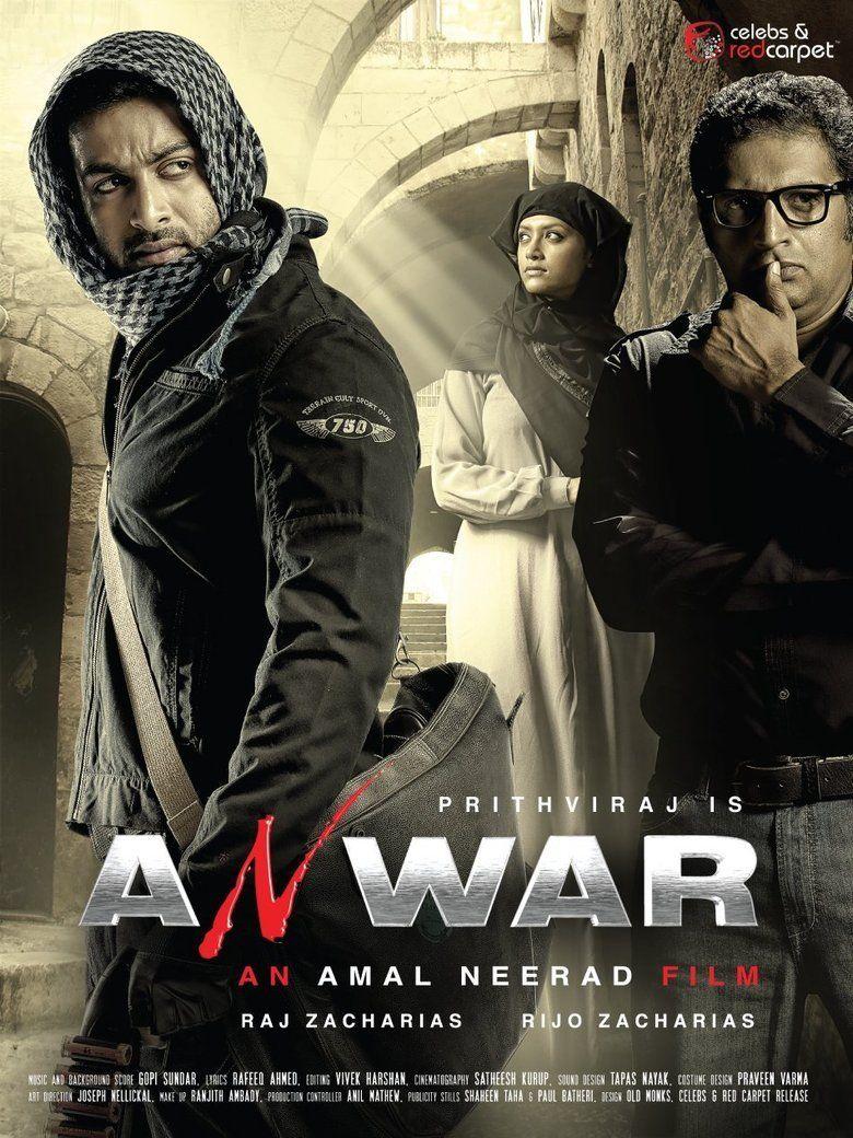 Anwar (2010 film) movie poster