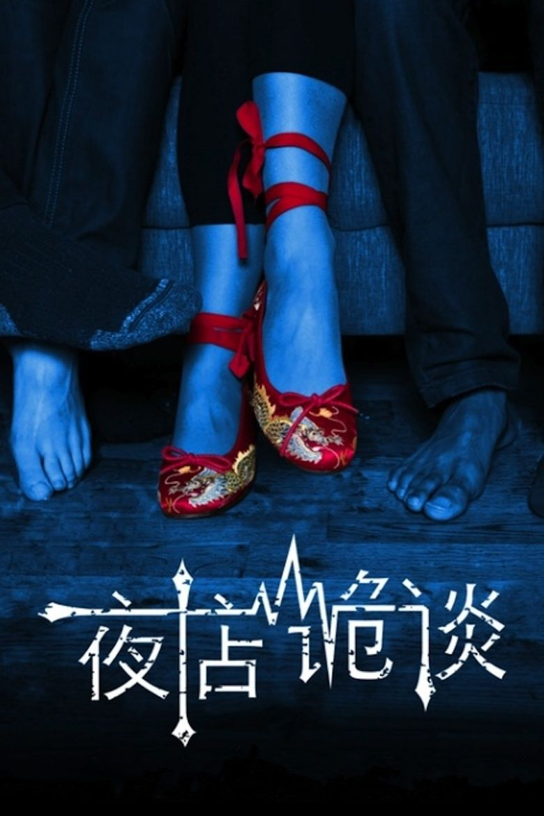 Any Other Side movie poster