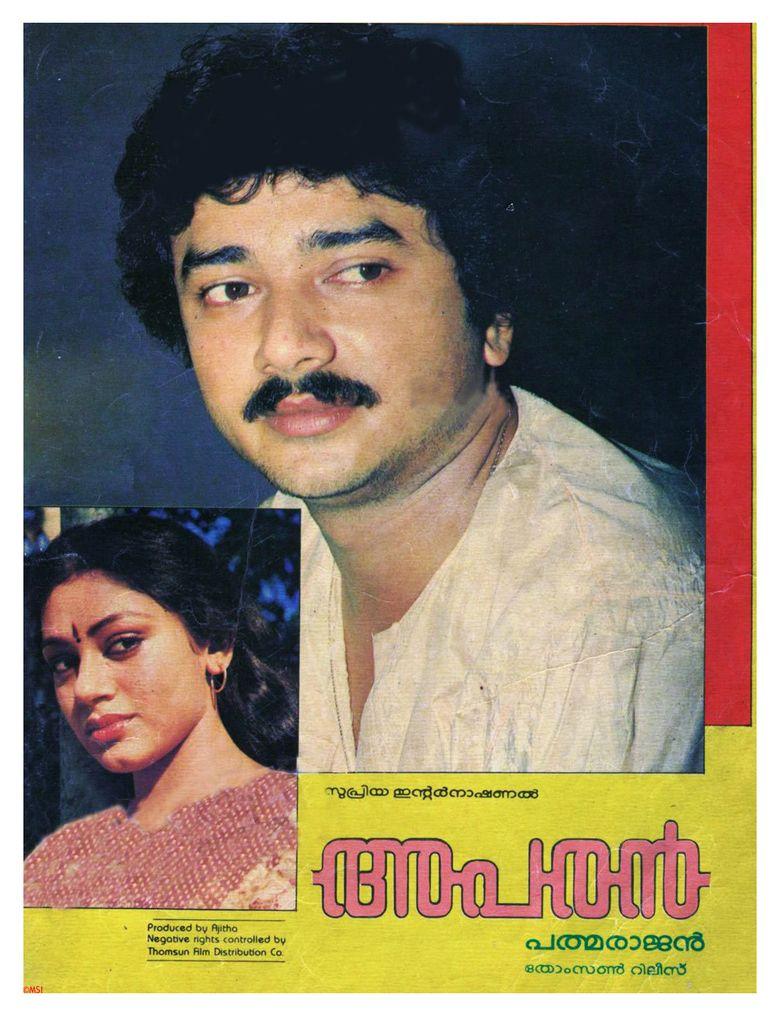 Aparan (film) movie poster