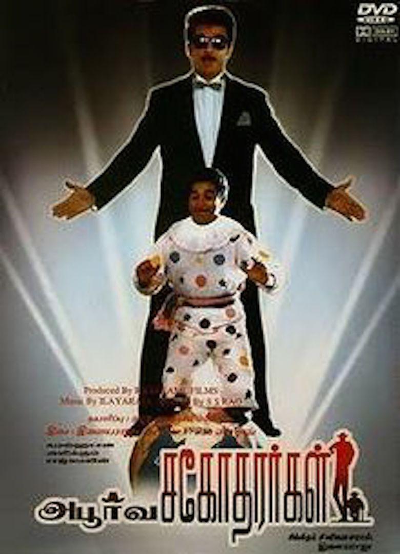 Apoorva Sagodharargal (1989 film) movie poster