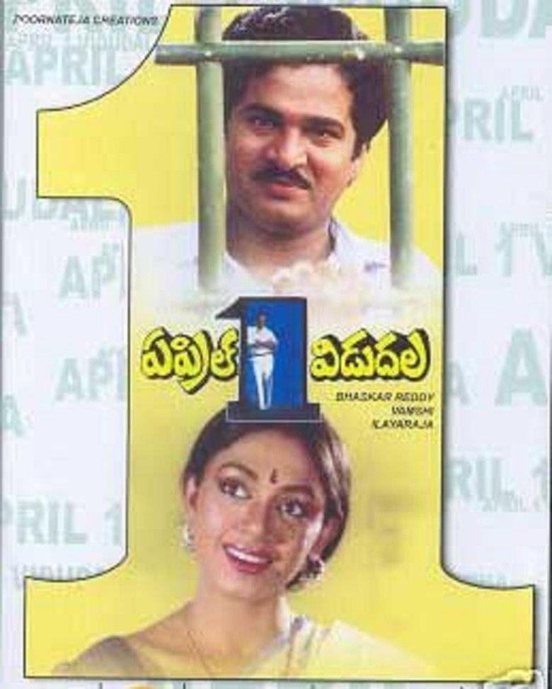 April 1 Vidudala movie poster