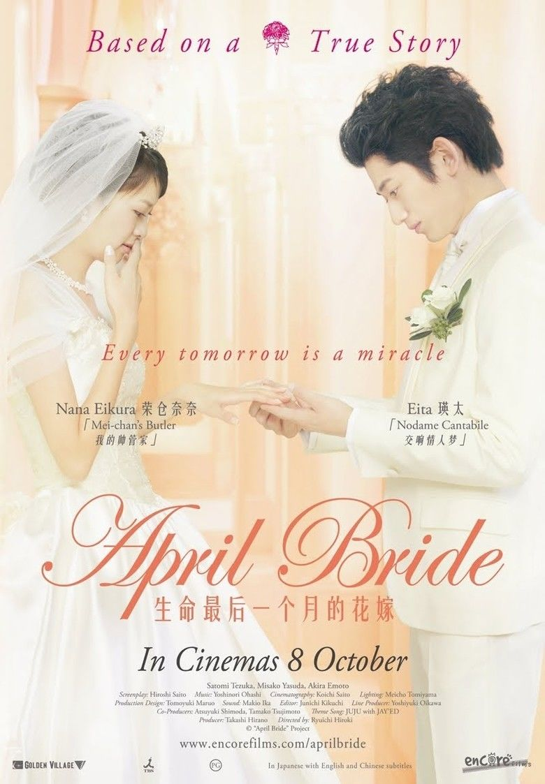 April Bride movie poster