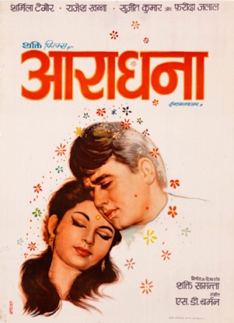 Aradhana (1969 film) movie poster