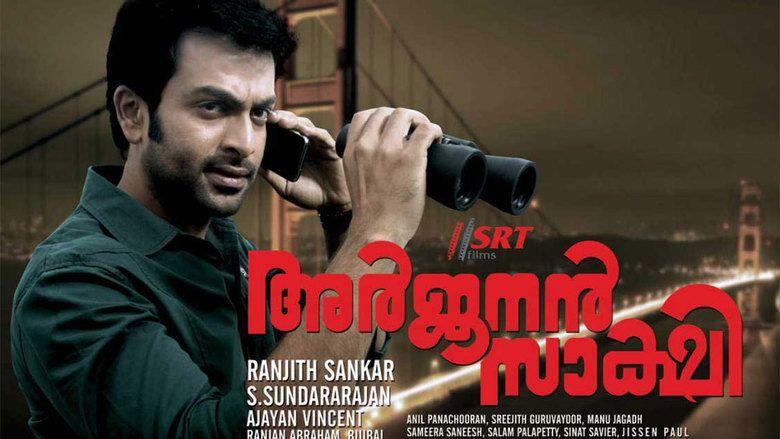Arjunan Saakshi movie scenes